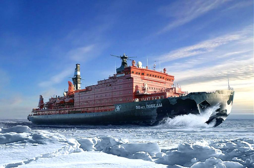 "the atomic icebreaker ""50 Years of Victory"""